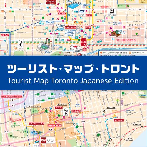 Tourist Map Toronto